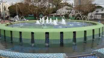 Tomer Square