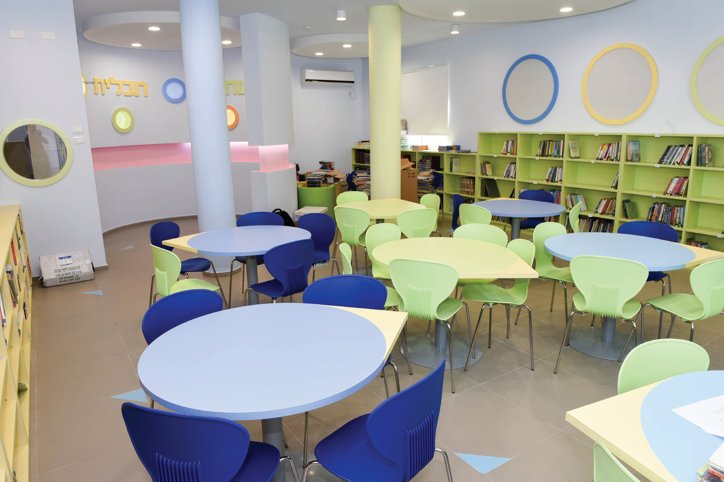 The Begun Library & Empowerment Center at the Amiel Rambam School
