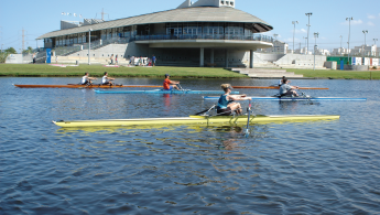 The Daniel Amichai Centre for Rowing and Nautical Studies