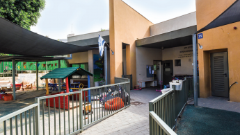 Rosen Kindergarten
